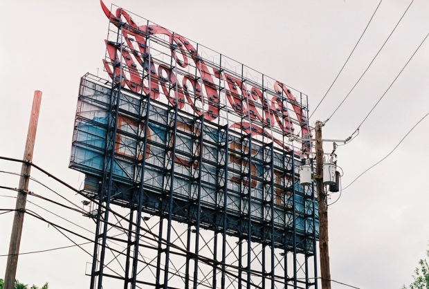 Old Coca-Cola Sign