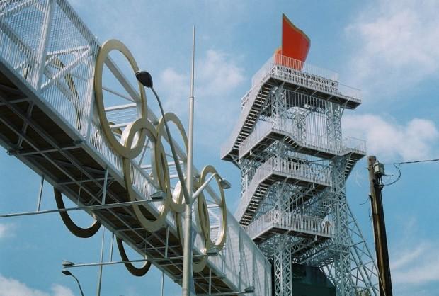 1996 Atlanta Olympic